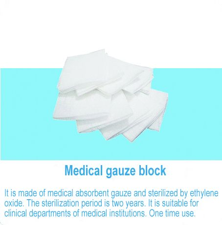 Medical gauze block