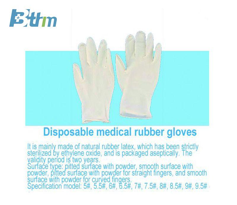 Disposable Medical Rubber gloves